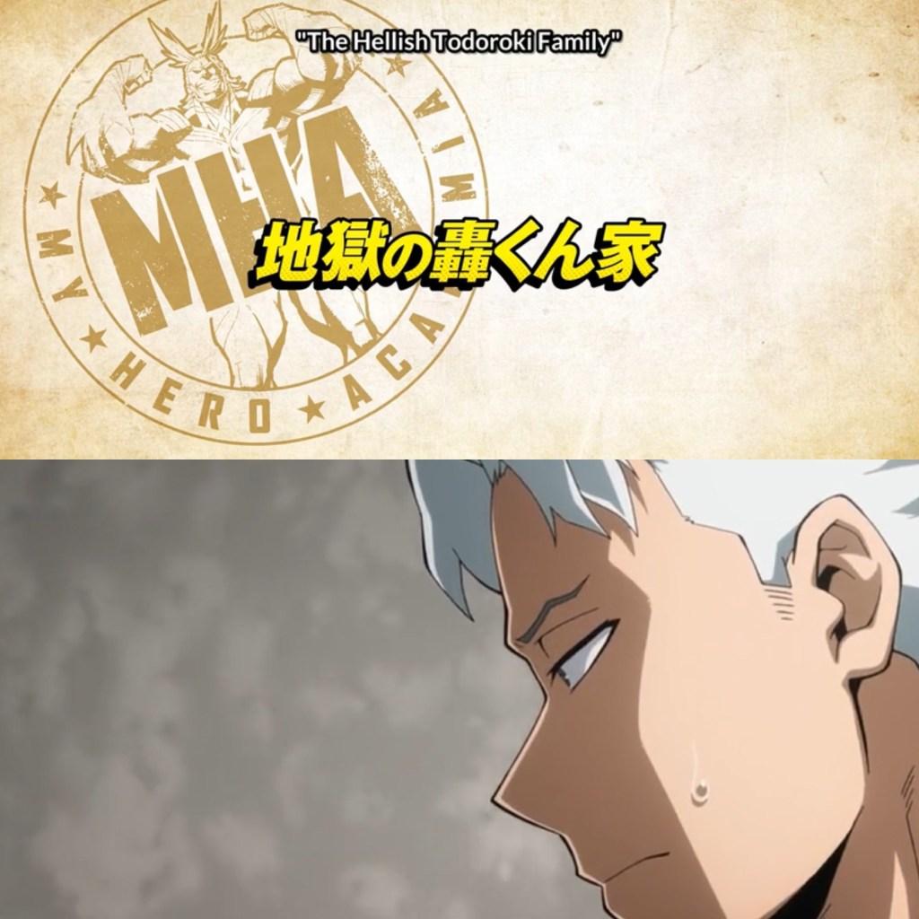My Hero Academia S5 Episode 17 Cover
