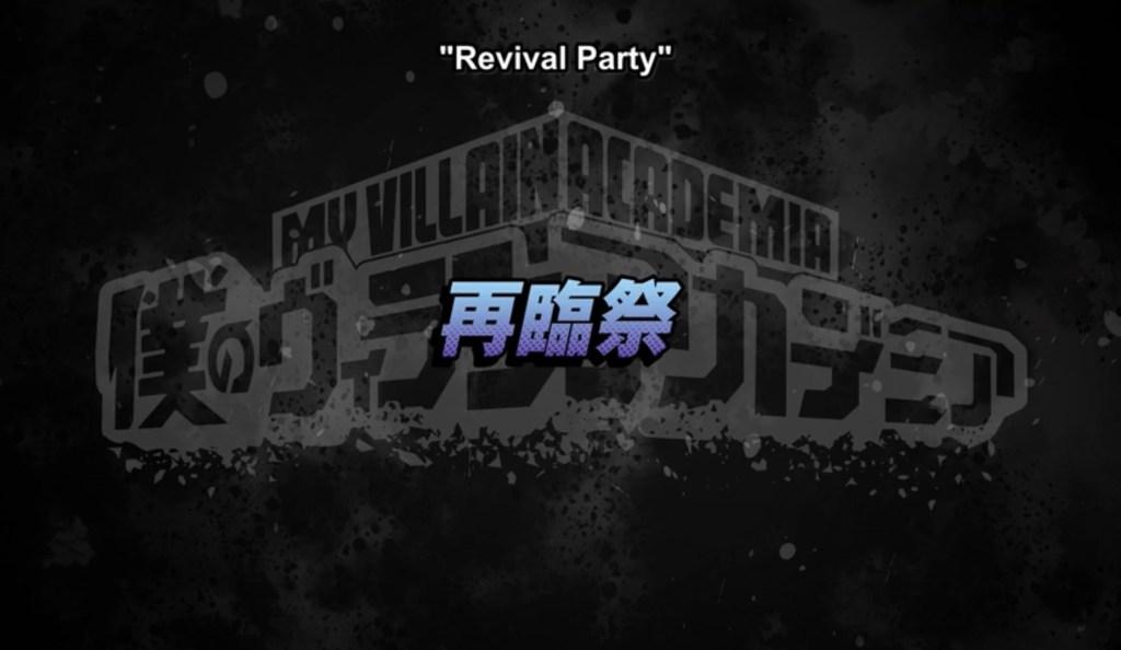 My Hero Academia S5 Episode 21 Title Card