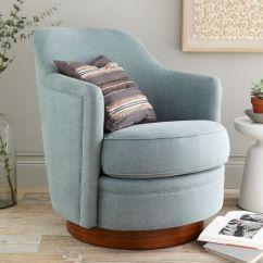 Swivel Chair West Elm Vintage Aluminum Lawn Chairs Tub Arm |
