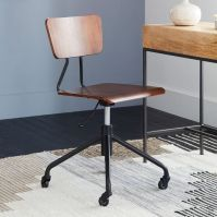 Adjustable Industrial Office Chair | west elm