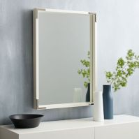 Malone Campaign Wall Mirror - White Lacquer | west elm