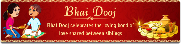 bhai dooj greeting