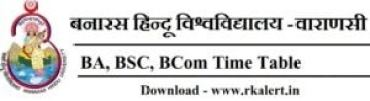 BHU BA BSC BCom Time Table