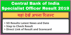 Central Bank of India Specialist Officer Result 2019