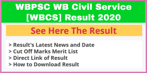 WBPSC WB Civil Service Result 2020