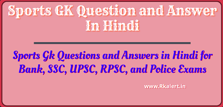 Sports General Knowledge Questions and Answers