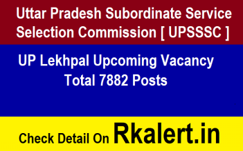 UPSSSC Lekhpal Vacancy Recruitment Online Form 2020