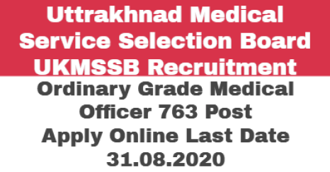 UKMSSB Medical Officer Notification