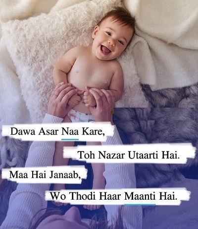 Maa Par Funny Shayari images Pictures