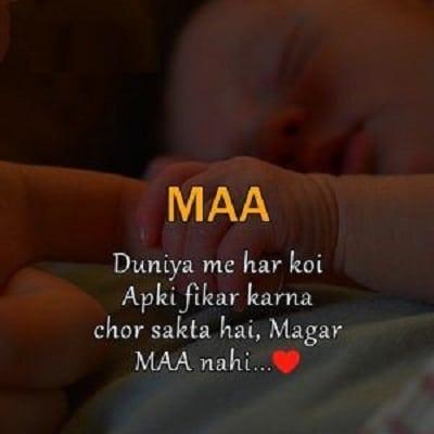 Maa Par Shayari Status Photo Pics images Download