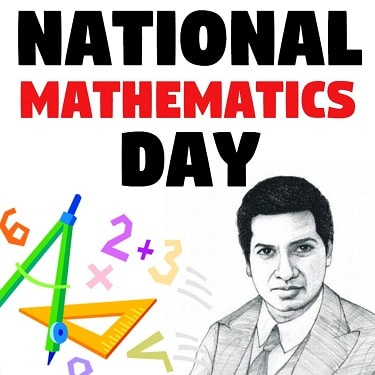Mathematician Ramanujan Photos Imgaes HD Wallpapers