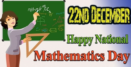 National Mathematics Day 2020 Images Poster Wallpapers