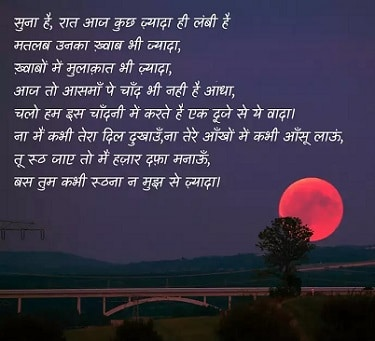 Shortest Day Best Thoughts Quotes Wishes Shayari SMS Pics