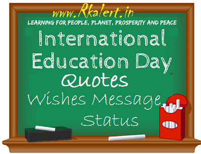 International Education Day Wishes Message Quotes