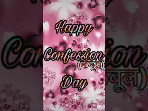 Happy Confession Day images Pics HD Photo DP Profile Pictures