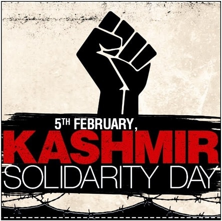 Kashmir Solidarity Day Pictures Photo Wallpaper