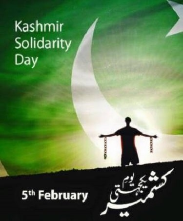 Kashmir Solidarity Day images Photo Pics 2021