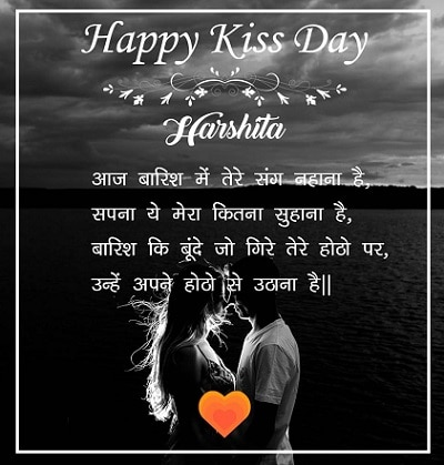Kiss Day Latest Status For Friends Girls Boys