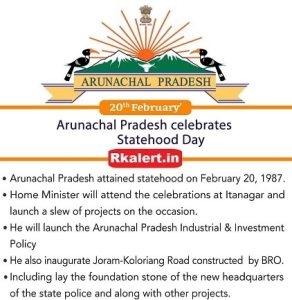 New Arunachal Pradesh Statehood Day Wishes Pictures images Photos