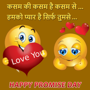 Promise Day Status in Hindi For GF BF