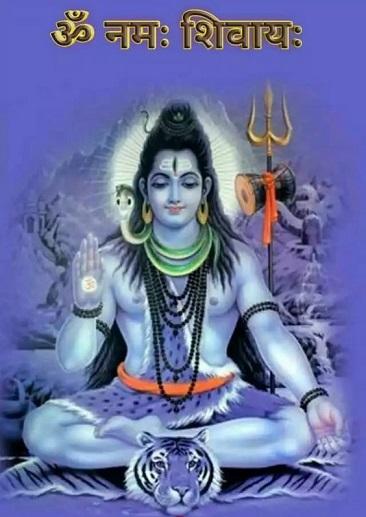 Lord Shiva images HD 1080P Download Shiv Unique Wallpaper Shiv image Wallpaper HD