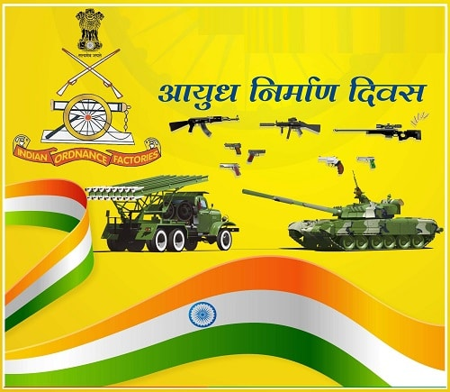 Ordnance Factories Day Wishes Photo images Wallpaper For FB Whatsapp