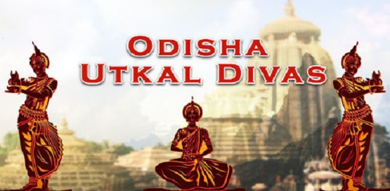 Utkal Divas images Photo Pics HD Wallpaper For Whatsapp Facebook Instagram