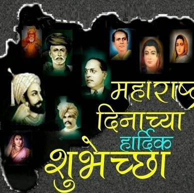 Best Maharashtra Day images Cute Nice 1 May Maharashtra Day images Pictures