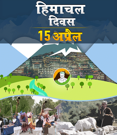 Himachal Day Foundation Photo images Himachal Day 2021 Pics
