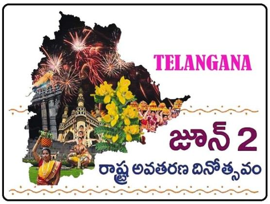 Telangana State Formation Day Greetings Telangana Formation Day Wishes images