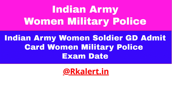 Indian Army Women Soldier GD Admit Card 2021