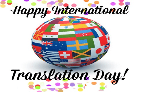 International Translation Day images Quotes Photo Poster Pics