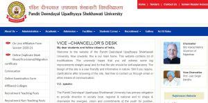 Shekhawati University BA 1st year 2nd year 3rd year Exam Result