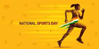 national sports day poster making