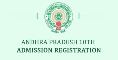 AP 10th/SSC Registration 2020