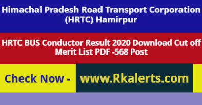 HRTC BUS Conductor Result 2021 cut off merit list name wise