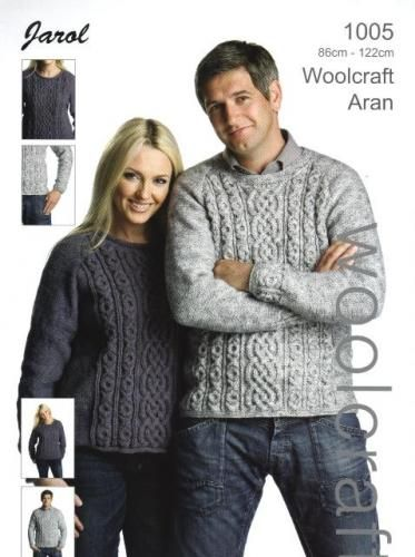 1005 Aran Men and Womens Sweater