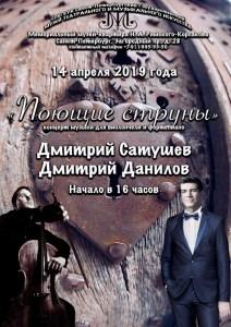 купить билет в театр музыкальной комедии новосибирск
