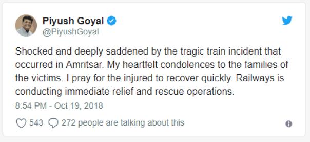 Amritsar major accident news
