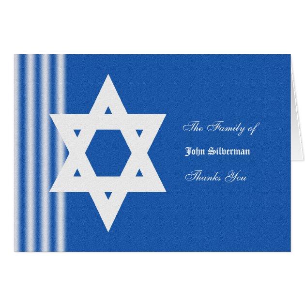 Jewish Sympathy Thank You Card Personalized Zazzle