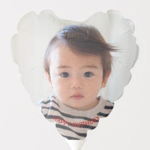 Happy Birthday Baby Photo Balloon