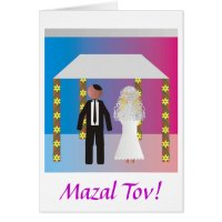 Jewish Wedding/Huppa (Canopy) Card | Zazzle.co.uk