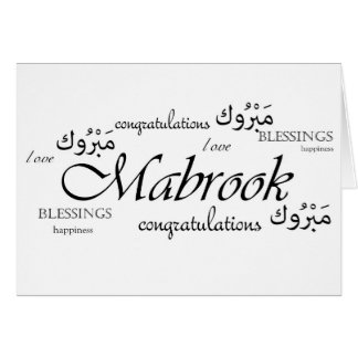 Marriage Congratulations Cards, Photo Card Templates