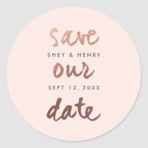 Modern Rose Gold Leaf | Save the date sticker