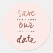 Modern Rose Gold Leaf | Save the date sticker