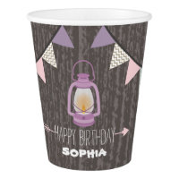 Purple Lantern Camping Kids Birthday Party Cups Paper Cup