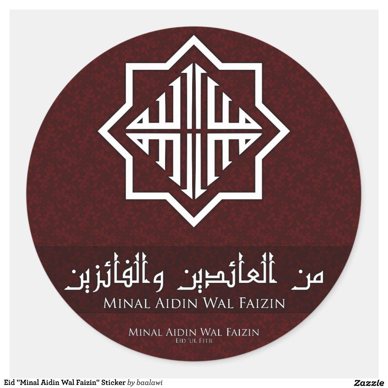 Eid Minal Aidin Wal Faizin Sticker Zazzle