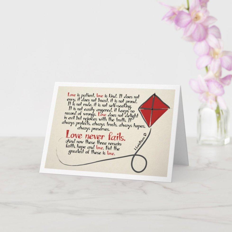 1 Corinthians 13 Note Card Blank Inside