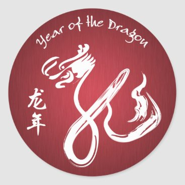 2012 Year of the Dragon Wrist Stickers