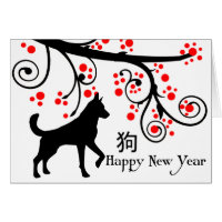 2018 Chinese New Year Dog and Tree Card